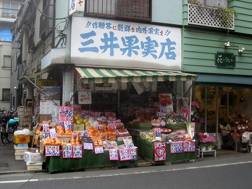 外観@三井果実店(桜台)