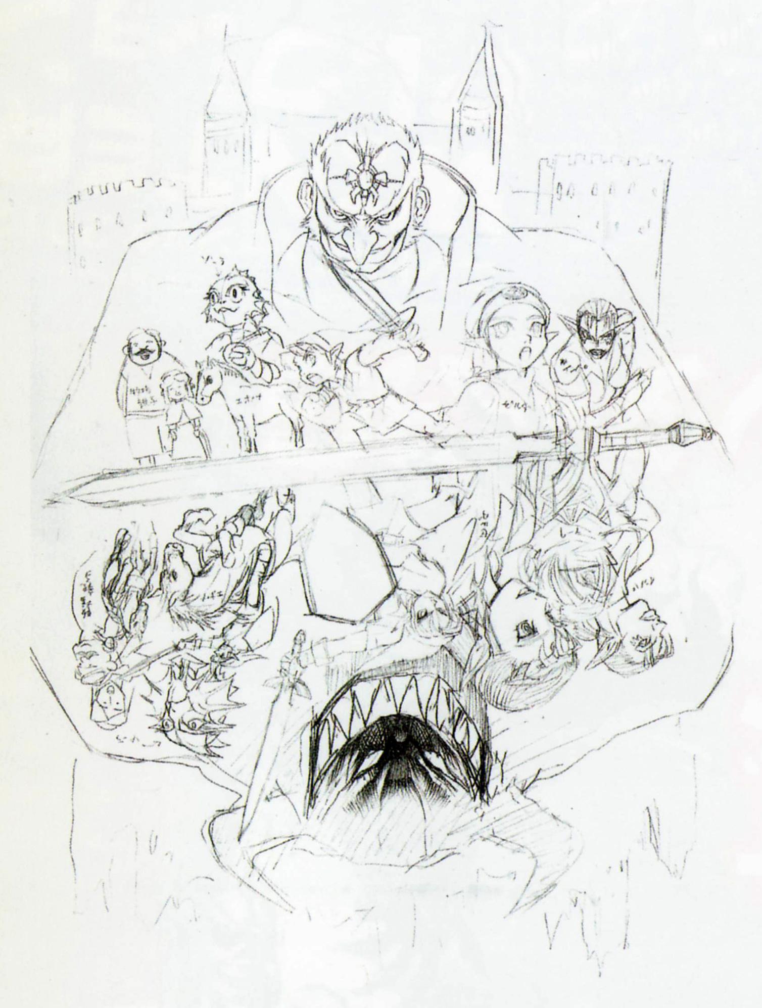 OoT Illustration