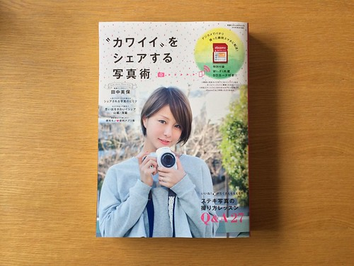 カメラロール-3250