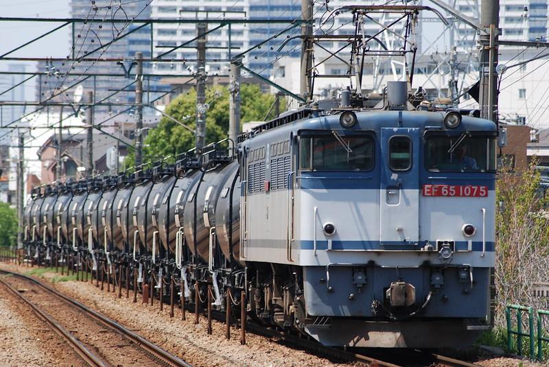 EF65-1075