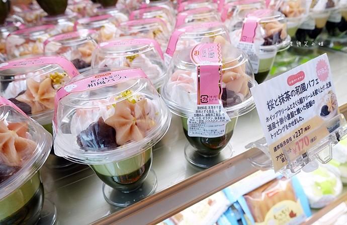 8 東京超便宜甜點 Domremy Outlet 甜點 Outlet