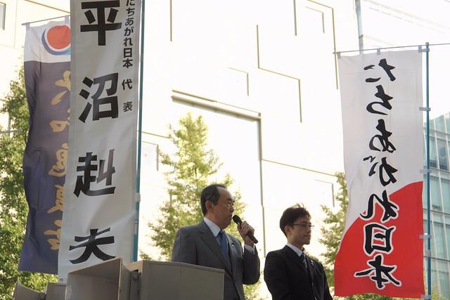 "The party leader : Mr. Takeo Hiranuma speeches about politics in Akihabara: ""The Sunrise Party of Japan"" street speechin Akihabara"