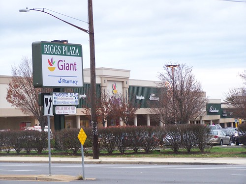 Giant Supermarket at Riggs Plaza, Prince George's County, Maryland