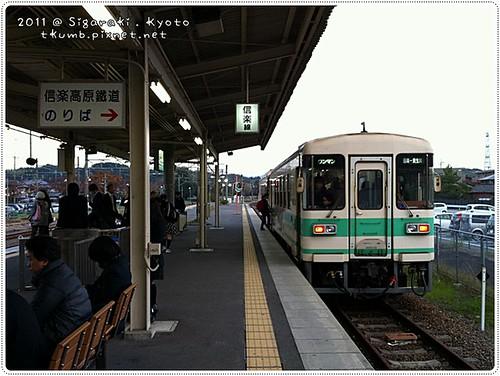 紫香樂民宿 (2).jpg