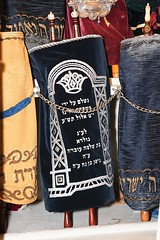 Secured Sifrei Torah