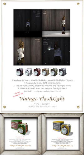 *Y's HOUSE* Vintage Flashlight      Just release! :D