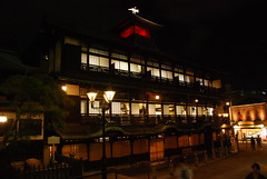 Dōgo Onsen