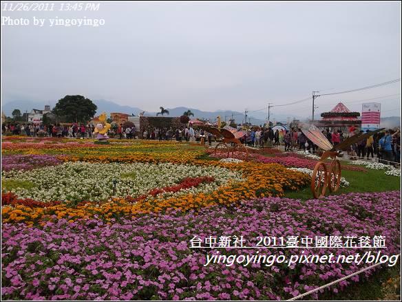2011臺中國際花毯節20111126_R0044180