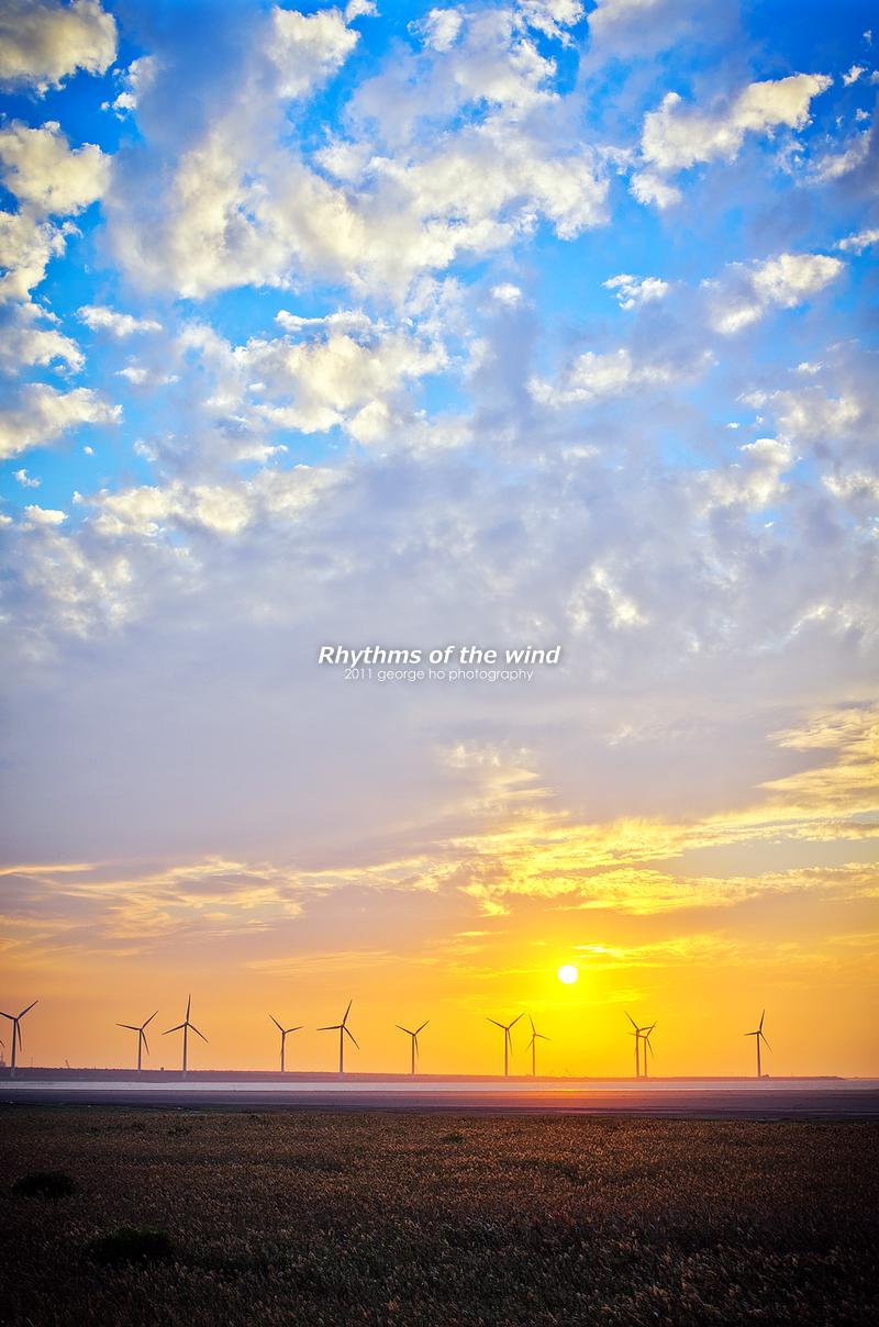 風的線條 Rhythms of the wind