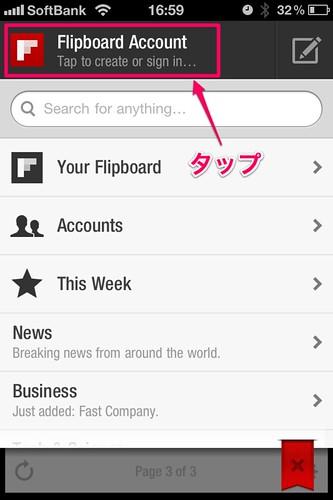 flipboard1-10