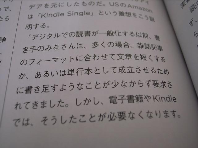 WIRED 日本語版 vol.2より