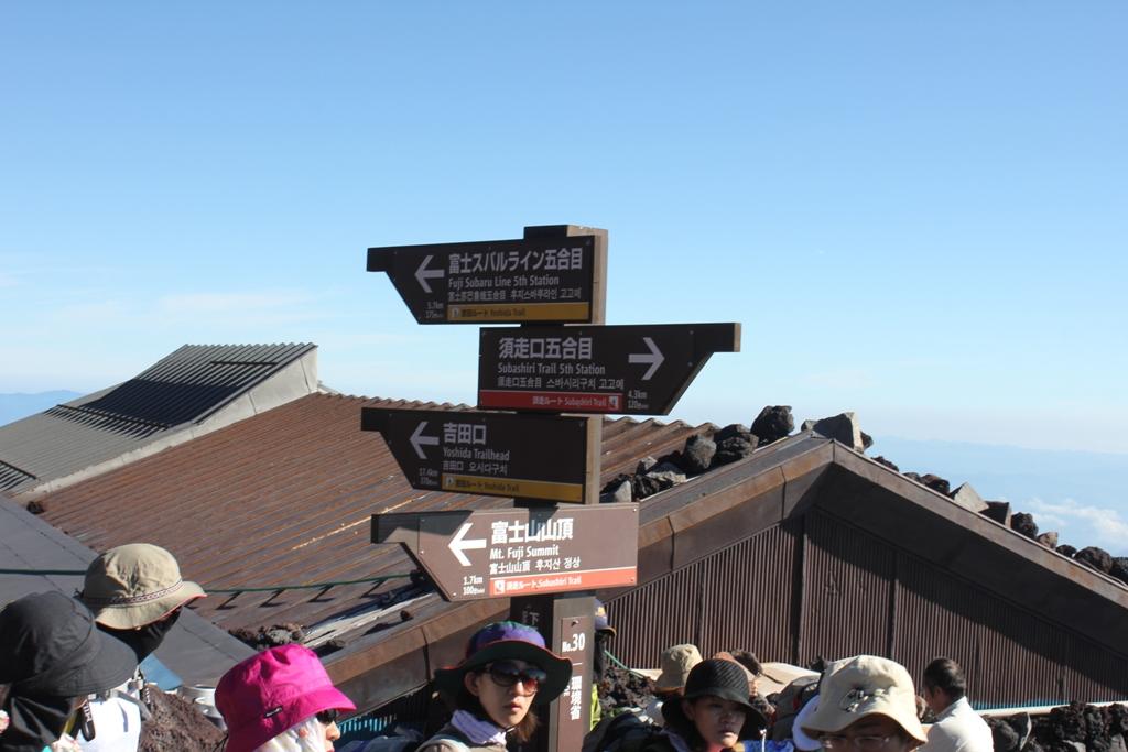 Mt. Fuji experience report (Yoshida route) Part4 (14)