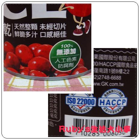 ACE 大蔓越莓乾 (6)