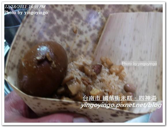 台南市_國華街米糕四神湯20111218_R0049836