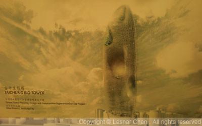 台灣塔得獎作品展-0016
