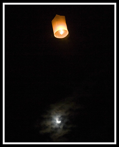 Lantern and Moon, New Year 2012