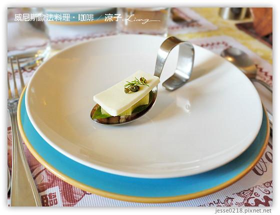 威尼斯歐法料理.咖啡 7
