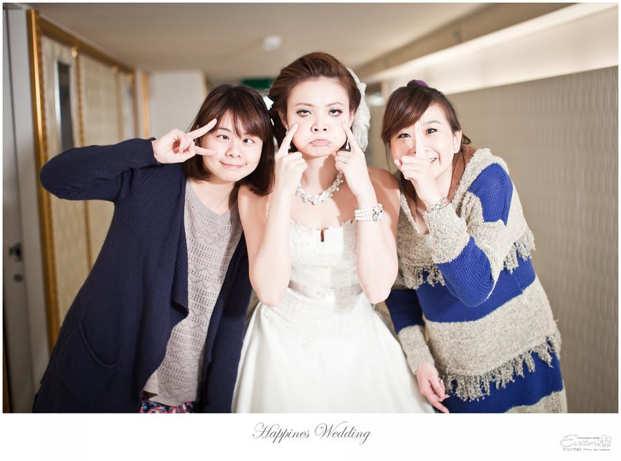 婚禮紀錄 緯洋&純華 _0043