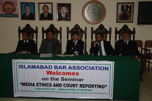 Amir Jahangir at The Press Council of Pakistan announcement on media capacity building initiative and media awards on Court Reporting. with MISHAL Pakistan under the AGAHI initiative.