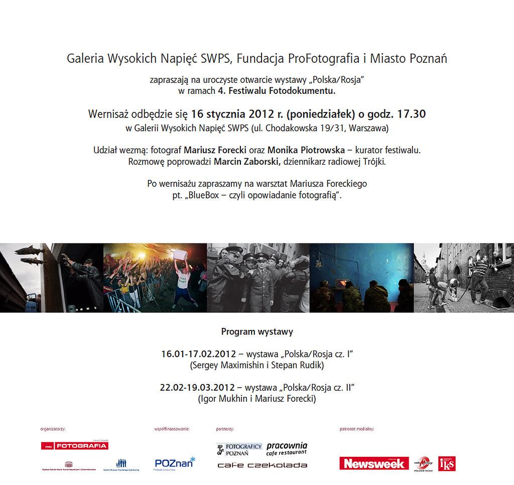 Galerii Wysokich Napięć SWPS, ul. Chodakowska 19/31, Warszawa
