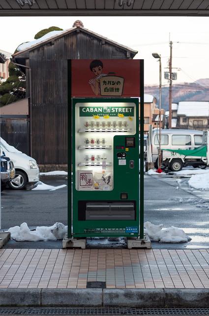 カバンストリート カバンの自販機