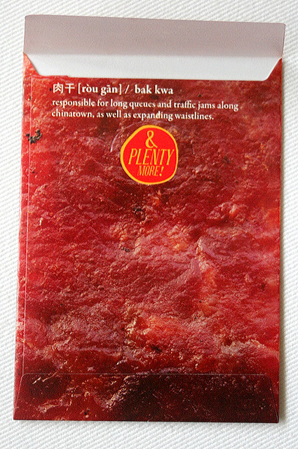 I think my favourite is the bak kwa one