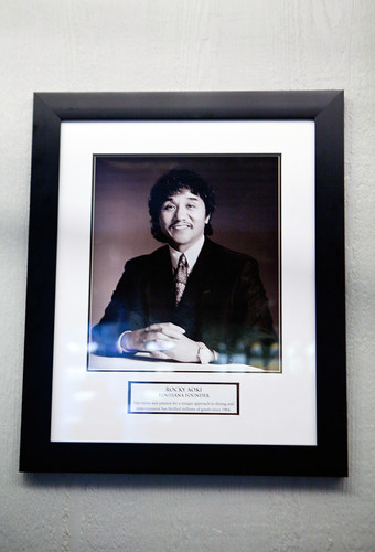 Portrait of Rocky Aoki