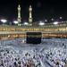 Al Masjed Al Haram - Makkah المسجد الحرام بمكة by Mahmoud Abuabdou