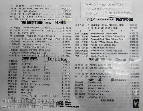 Wai Ying Fastfood Menu