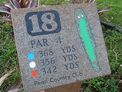 Pearl Country Club 217