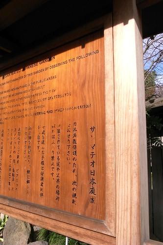 San Mateo Japanese Tea Garden
