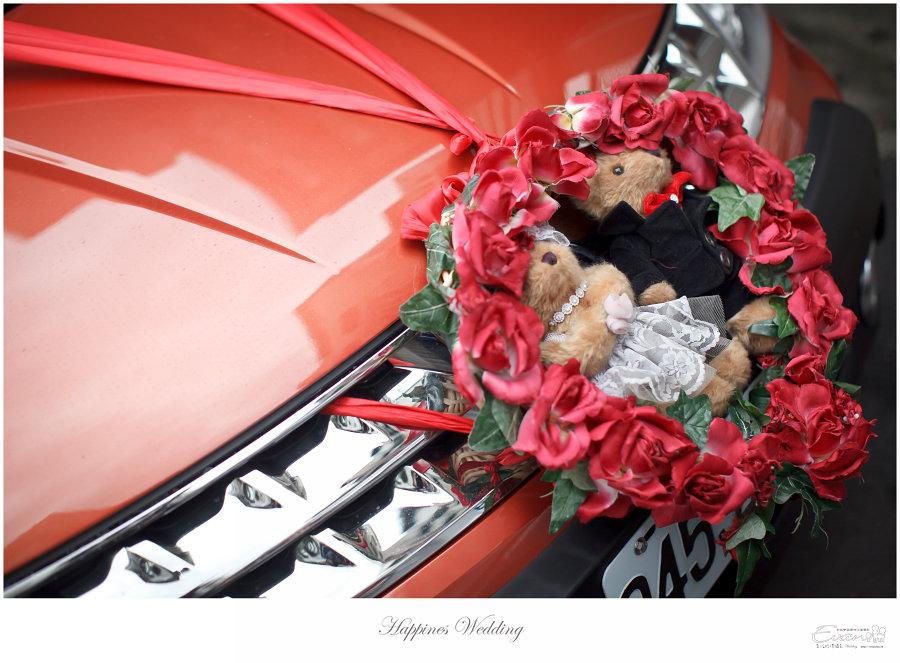 婚禮紀錄 婚禮攝影_0074