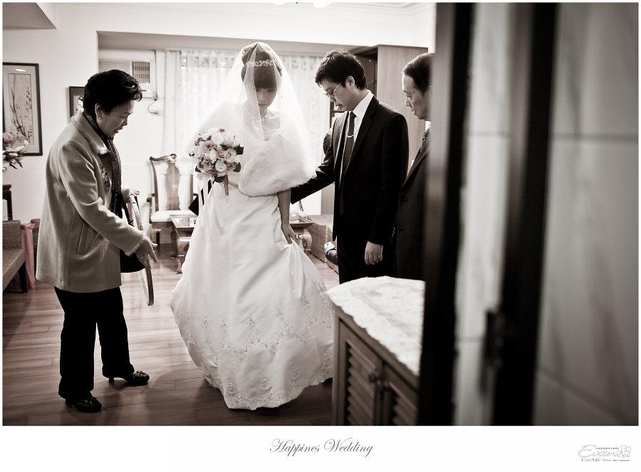 婚禮紀錄 婚禮攝影_0120