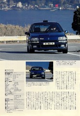 1994_04_levolant_clio_williams003