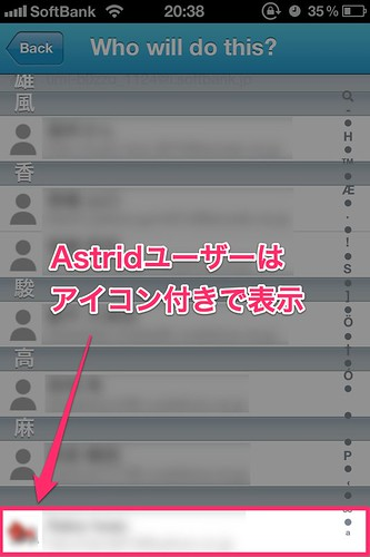 astrid03b