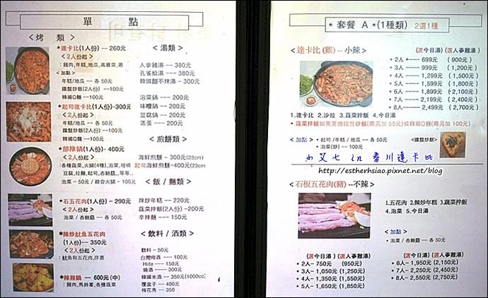 6 菜單一