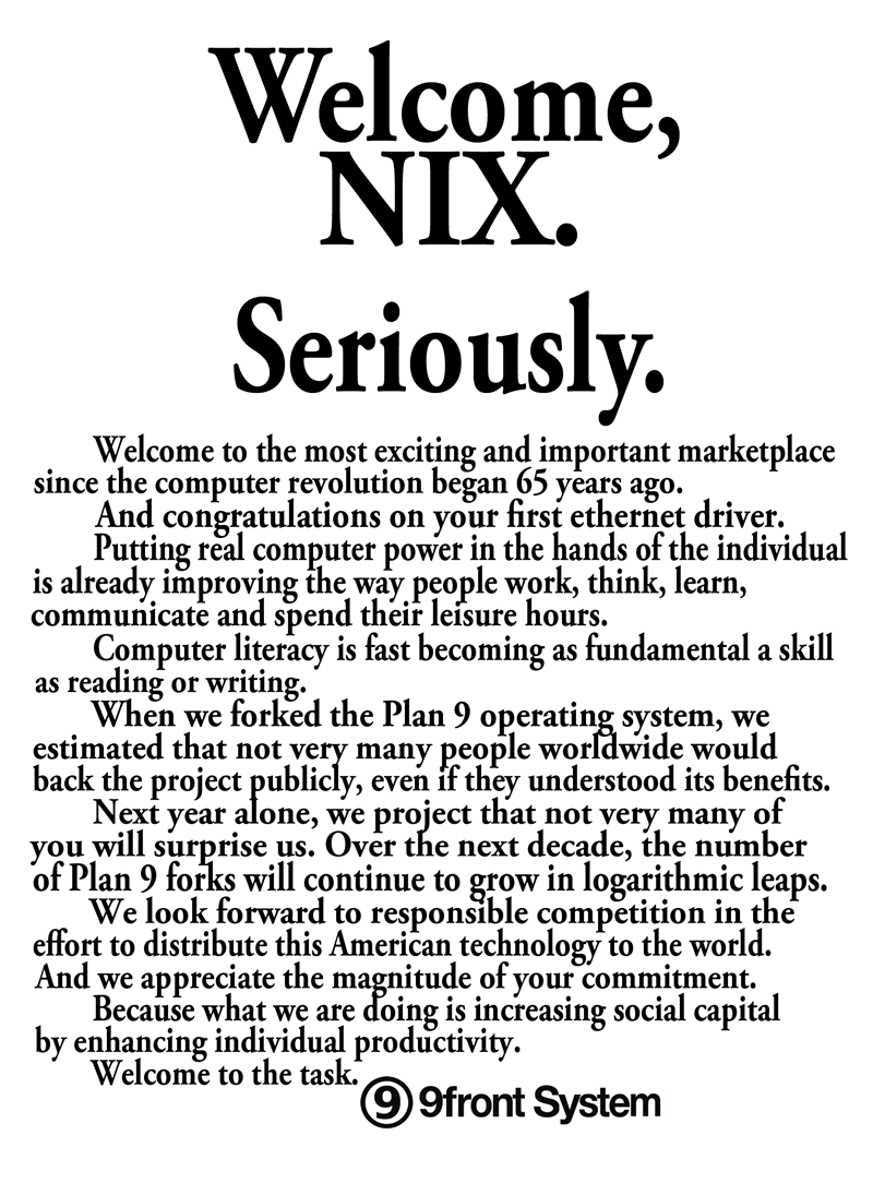 Welcome, NIX. Seriously.