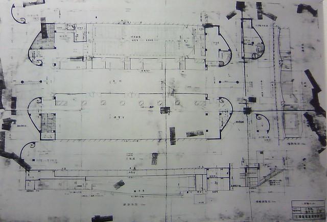 土浦亀城設計の三原橋観光館3