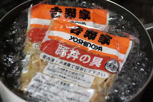 吉野家 豚丼の具