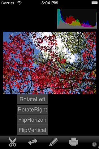 ScreenShot_Rotation