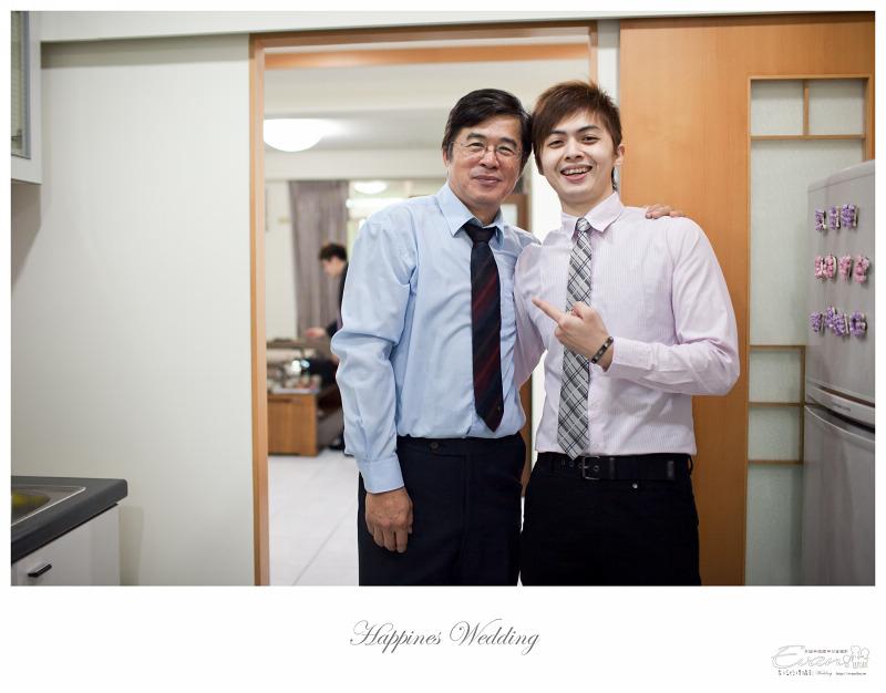 [婚禮攝影] 威智&佳慧  婚禮紀錄_0138