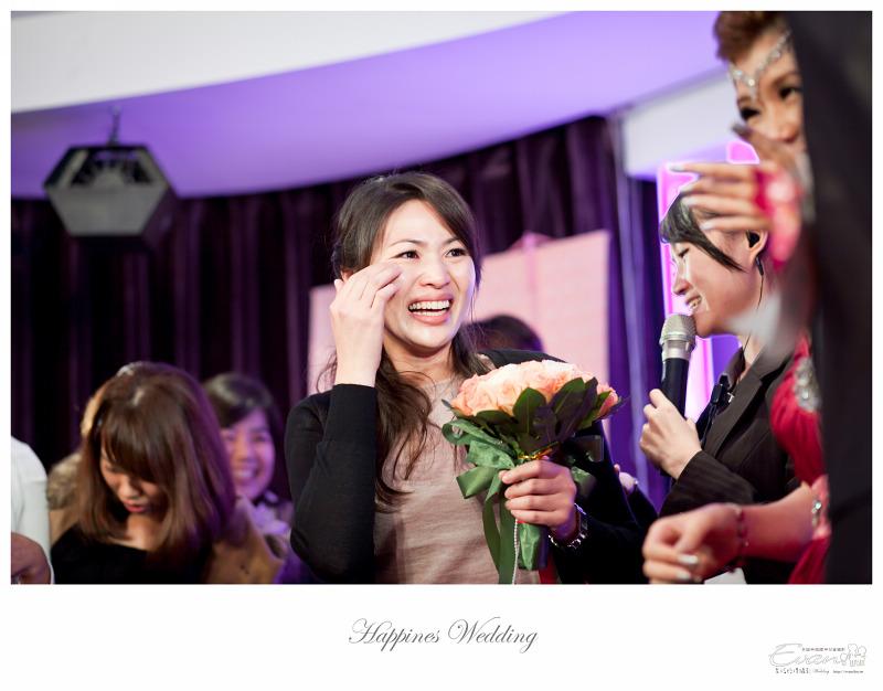[婚禮攝影] 威智&佳慧  婚禮紀錄_0283