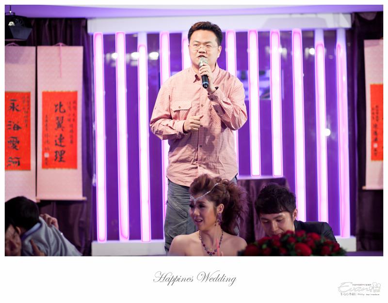 [婚禮攝影] 威智&佳慧  婚禮紀錄_0286