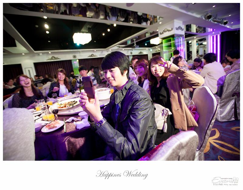 [婚禮攝影] 威智&佳慧  婚禮紀錄_0330