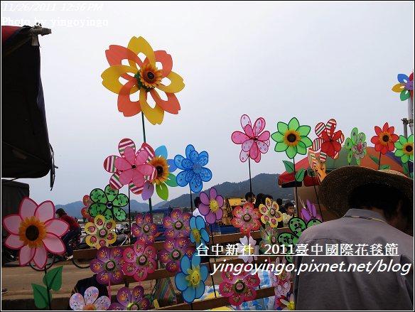 2011臺中國際花毯節20111126_R0044138