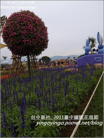 2011臺中國際花毯節20111126_R0044165