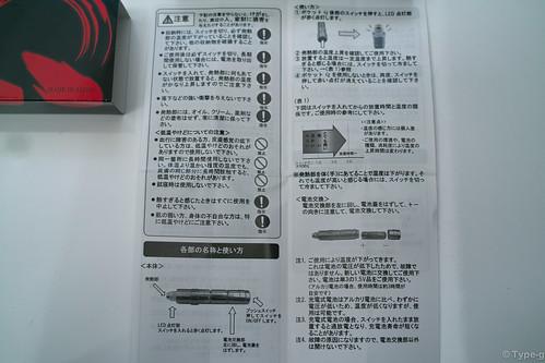 SDIM0679_SPP_LR.jpg