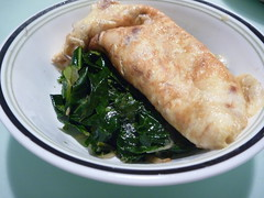 Omelette and greens