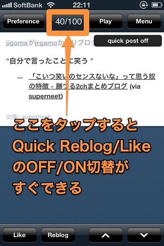 IMG_0030 のコピー