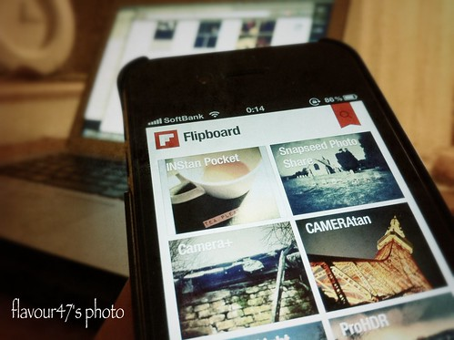 Flipboard_iPhone